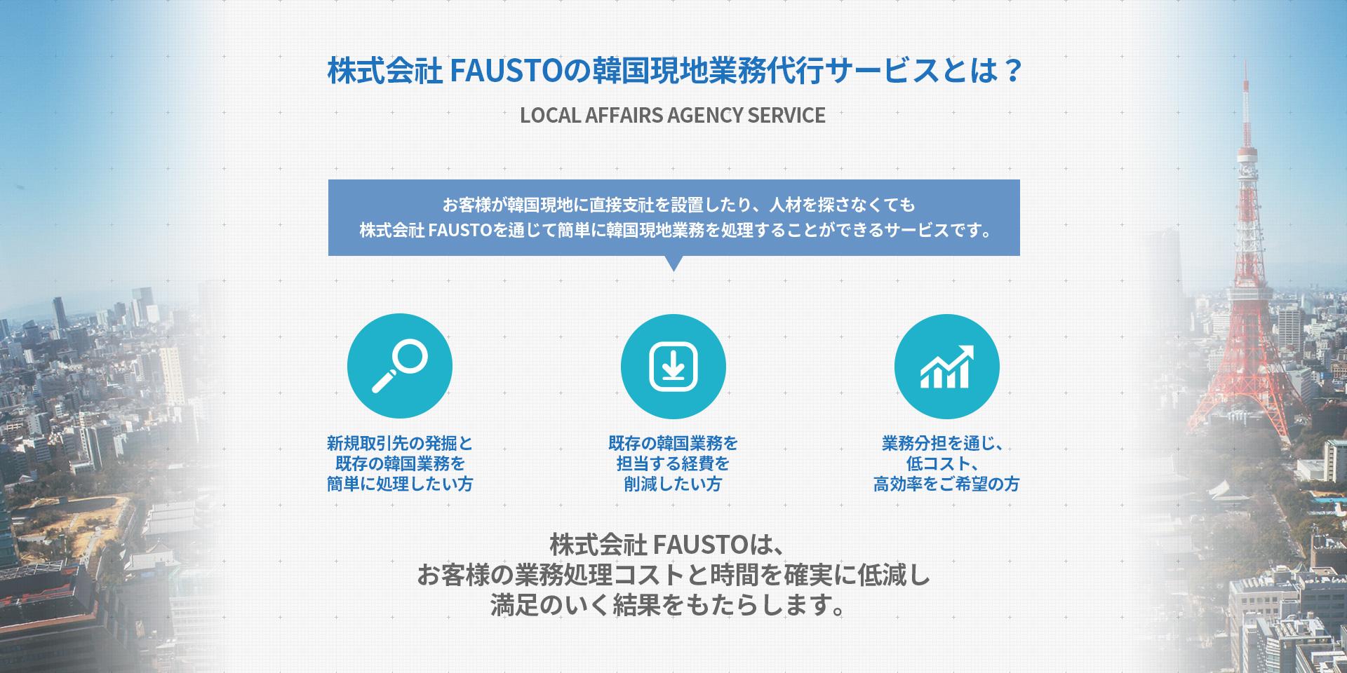agency-j