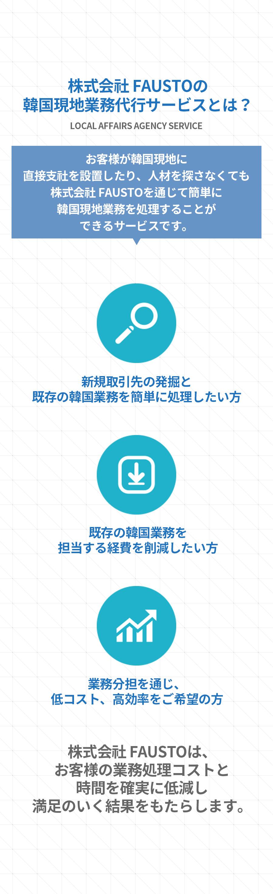 agency-japan-m