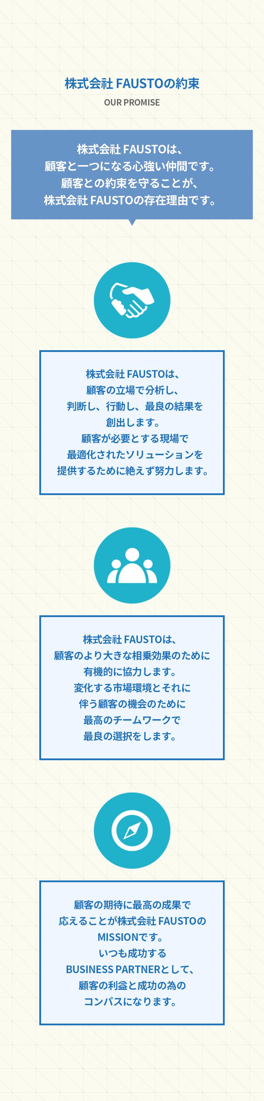 promise-japan-m