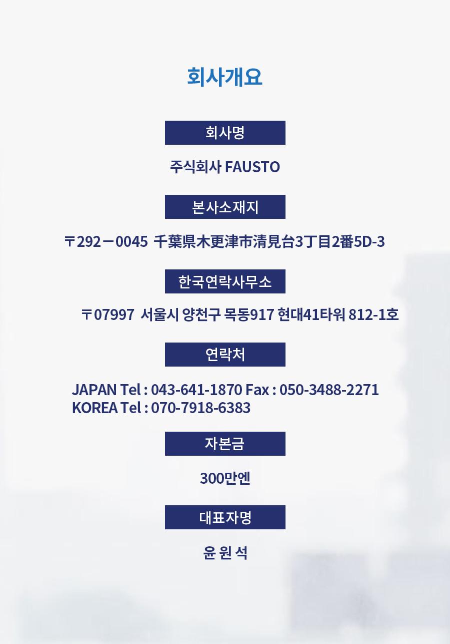 info-m2
